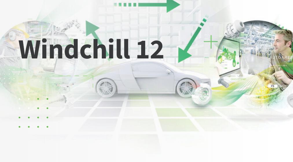 PTC Windchill 12.0.2
